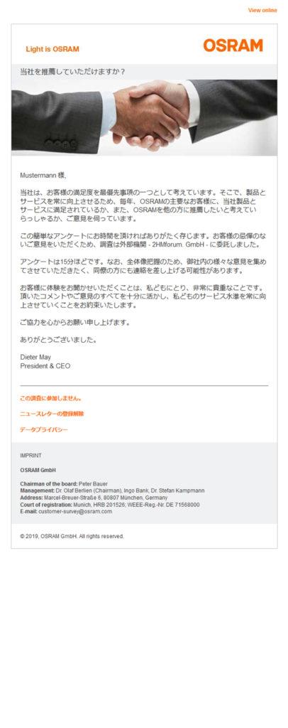 Referenzen OSRAM Newsletter 5